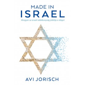 Avi Jorisch-Made in Israel